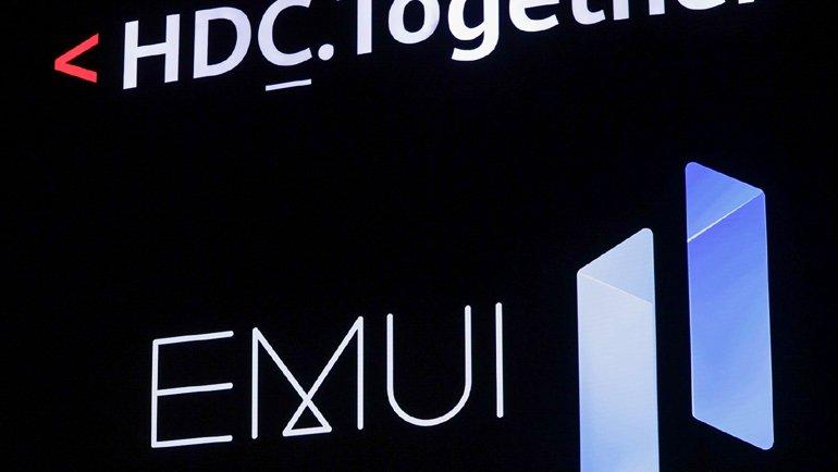 HUAWEI Yeni EMUI 11'i Tanıttı