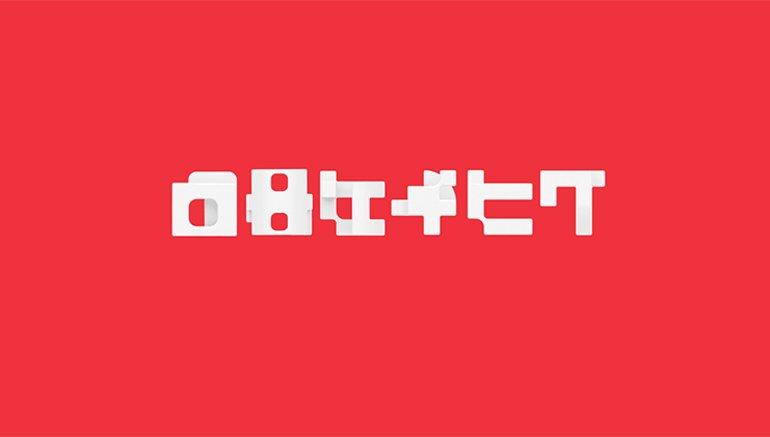 Minecraft Geliştiricisi Mojang, Yılların Logosunu ve İsmini Değiştirdi