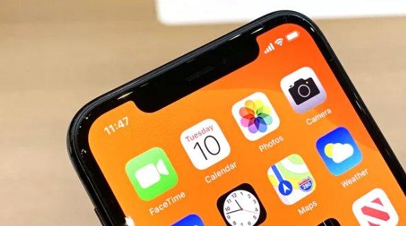 Teröristin iPhone'unu, Apple'ın Yardımı Olmadan Kırmayı Başardılar