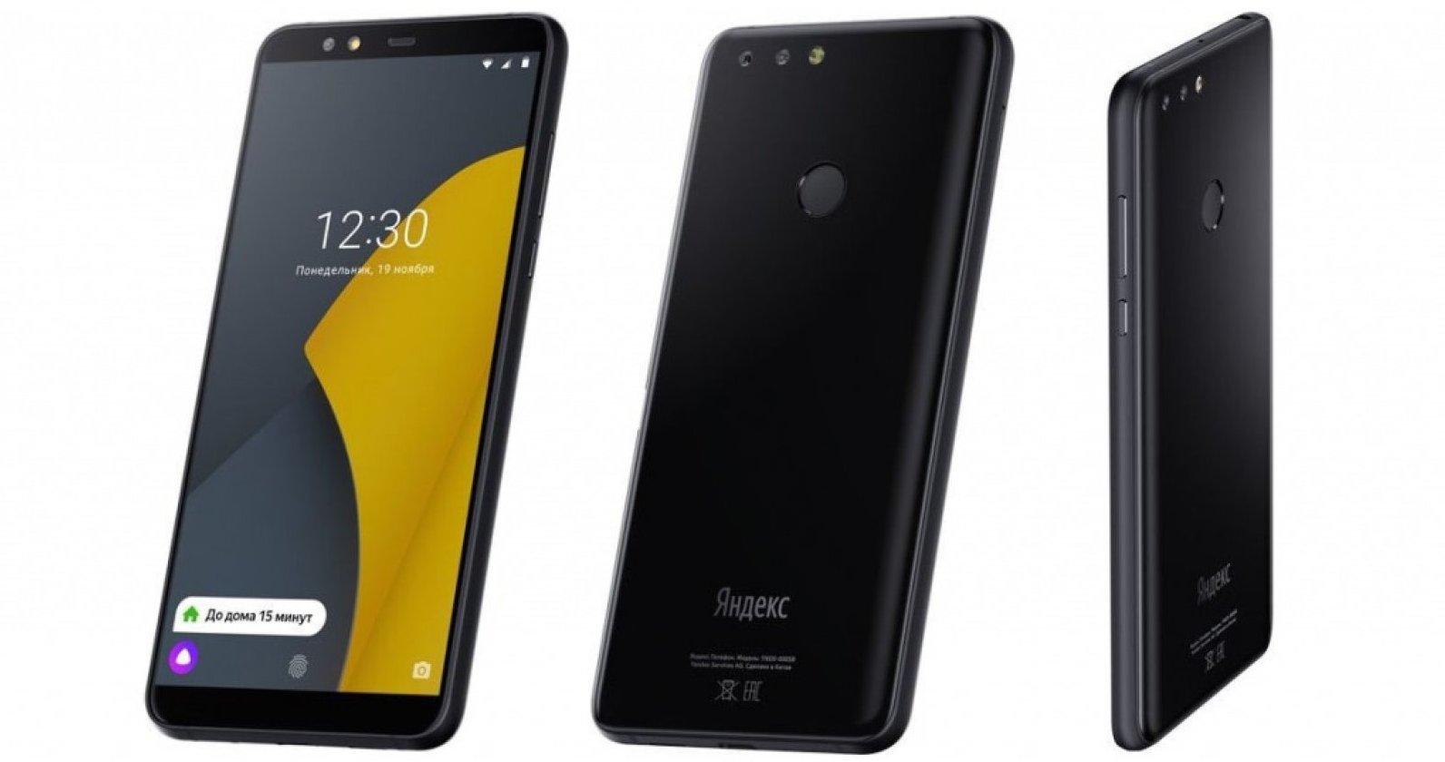 Yandex, İlk Android Telefonunu Tanıttı